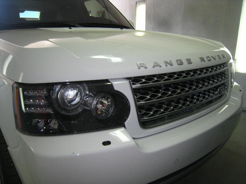 Range Rover Parts Color Match